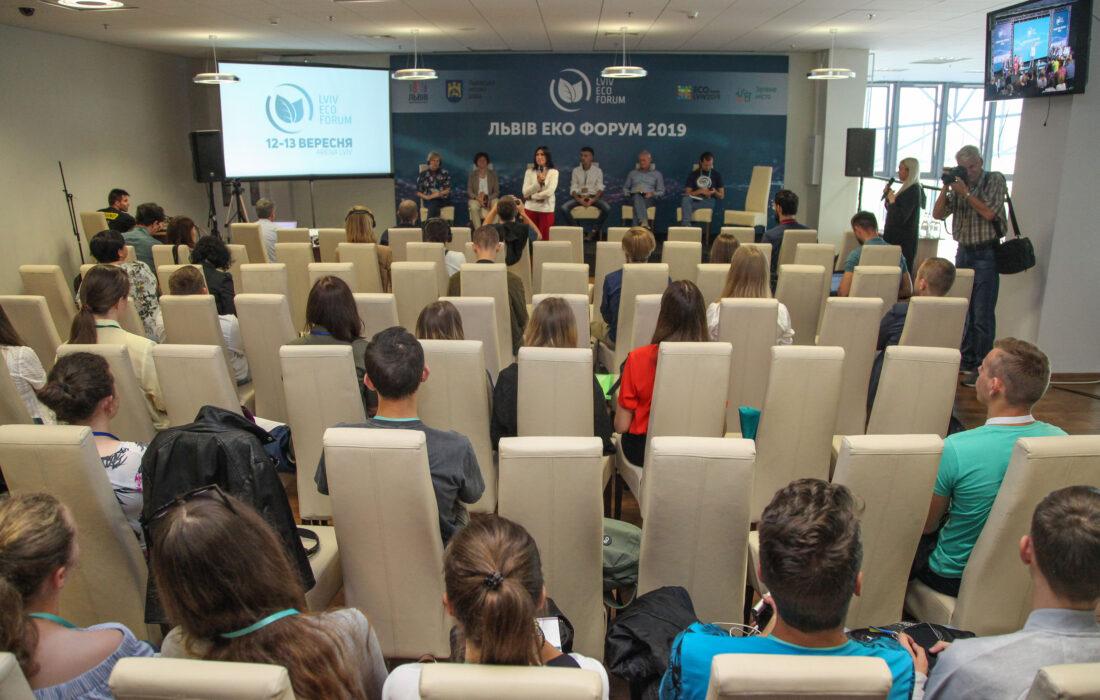 LvivEcoForum-2019-09-12_HONCH_8379_LUFA